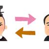 渋沢栄一と徳川慶喜が出会うまで