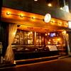 【オススメ5店】溝の口・たまプラーザ・青葉台(神奈川)にある鶏料理が人気のお店