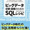 SQL:2003 のウィンドウ関数を MariaDB 10.2 で試す
