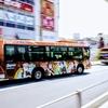 #2004 いすゞ・エルガミオ(東海バスオレンジシャトル・沼津大平) KK-LR233J1