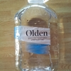 北欧ノルウェーの氷河水オルデンは軟水で非常に飲みやすい!