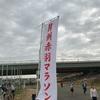 【静岡マラソン1週間前】月例赤羽マラソンでタイムトライアル10km