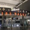 【Las Vegas 🎰】ラスベガスマッカラン空港と空港から市内への行き方(4日目②)