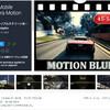 【新作無料化アセット】モバイルで軽快に動作するよう最適化されたモーションブラーのカメラエフェクト!無料でゲットしたい方はお早めに!!「Fast Mobile Camera Motion Blur」