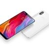Xiaomiが、Mi 8を発表。3D顔認証を搭載。ディスプレー指紋認証、スケルトンボディのモデルも