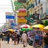 【旅行】バンコクへの出張 できれば効率的にマイルとホテルポイントを頂きたい