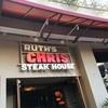 ハワイで美味しいステーキを♡ルールズクリスのプライムタイムは子連れにもおすすめ‼︎