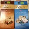 輸入菓子:東京ヨーロッパ貿易:マエストラーニチョコ:バナナ/ココナッツ/ストロベリー🍓