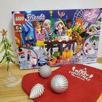 売り切れ前に急いで!クリスマスまで1個ずつのお楽しみ♡レゴのアドベントカレンダーはコストコへ!!