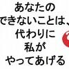 【 斎藤一人さんの あなたが変わる315の言葉シリーズ25 】