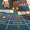 カジノ法案はどうなる?