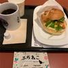 11/4 三連休、春巻作り