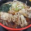 10月5日(金)浜松町の立ち食いそば店の舞茸天そばと、TV番組を見て思い出した長崎野母の刺身定食。