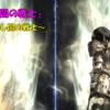 【FF14】第5部1章「闇の戦士⑫」 5.0メインストーリーを振り返る