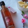桜風味のお酢でアイスを楽しくアレンジ!Cherry Blossoms Vinegar (チェリーブラッサムビネガー)