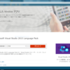 Visual Studio Community 2015を日本語化する