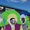 道の駅《ひたちおおた》 愛犬とおでかけ-茨城県観光🎵 2021年10月8日①