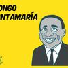 モンゴ・サンタマリア