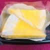 成城石井 えびす南瓜のベイクドチーズケーキ