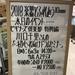 【イベントレポート】ビギナーズ倶楽部 特別篇『川口千里 ドラムセミナー』
