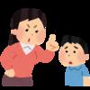 違和感 【運動会オリエンテーション】