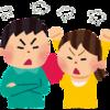 VS嵐の佐藤健の行動がジャニーズファンを怒らせる結果に!?