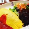 【食】上野駅エキュート内にあるたいめいけんのオムライスは本当にトロトロで美味かったから、美術館に行った帰りのランチで食べて欲しい。