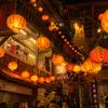 【台湾】千と千尋の舞台へ!で有名になった九份へ行ってみよう〜アクセス手段や雰囲気とかを書いてみる