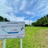 城中緑地調整池(茨城県牛久)