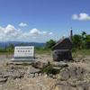 初心者最適 誰でも登れそうな日本百低山