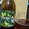 【クラフトビール】Yoichi style IPA