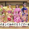 【少女☆歌劇 レヴュースタァライト 三森すずこ 感想】年末年始の推し事