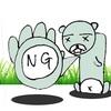 ぼく、くまさん。。再NG NGがNG