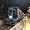 早朝の特急‼︎ しまんと号で高知駅→高松駅へ‼︎
