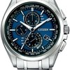 【保存版】CITIZEN(シチズン)腕時計のおすすめ人気モデル厳選5選(メンズ)