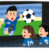 ワールドカップの思い出