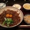 中野富士見町で中華を食べるなら中国人がやってる「れんげ食堂」がおすすめ