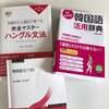 5月18日(木)TC療法2クール21日目 書店へ買い物