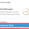 SlackとLambdaを連携させる