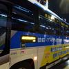都心出発が便利な空港バス