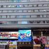 香港出張1日目。重慶大厦(チョンキンマンション)に泊まる。