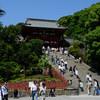 いざ鎌倉!! Part2