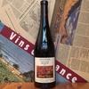 """#142 V2011 Alsace Pinot Noir """"GRAND H"""", Dm. Albert Mann <アルザス・ピノ・ノワール・""""グラン・アッシュ""""、ドメーヌ・アルベール・マン> ¥8,000"""
