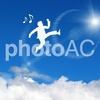 写真AC:ダウンロード回数2,000回へ到達した結果。