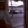 Photo No.337