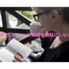 家の中でダラダラしてしまうのは時間の無駄!そんなときはマクドナルドの100円コーヒーを飲みに行こう!