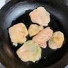 【レシピ】鶏油(ちーゆ)の作り方
