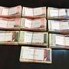 カンボジアリエルから日本円への両替。