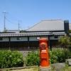 土浦は醤油の名産地だった。知らなかった。
