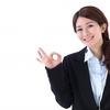 女性にとって正社員として働くメリットは?